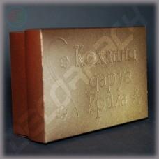 Коробка  (без окна, благородная медь) 150*100*50 мм